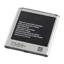 2600MAH High Quality Mobile Phone Lithium Battery For Samsung Galaxy S4 I9500 I9506 B600BC Battery