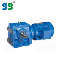 Shanghai Goldgun China gold supplier S series helical transmission gearbox