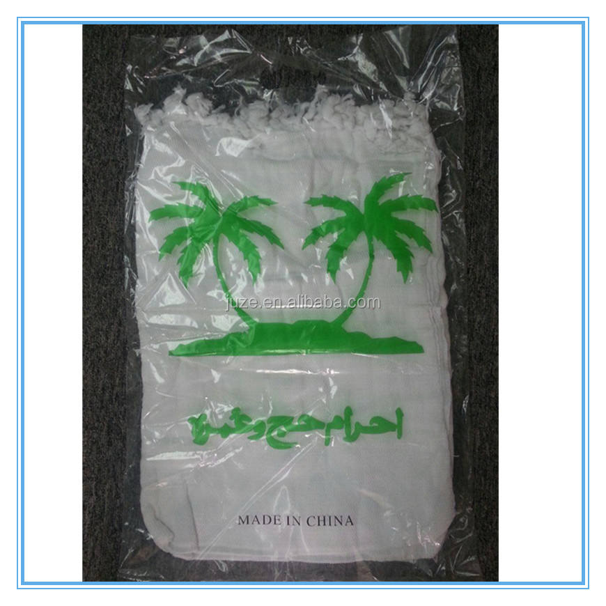 wholesale 100% polyester prayer towel for muslim