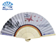 China manufacturer hand held paper fan