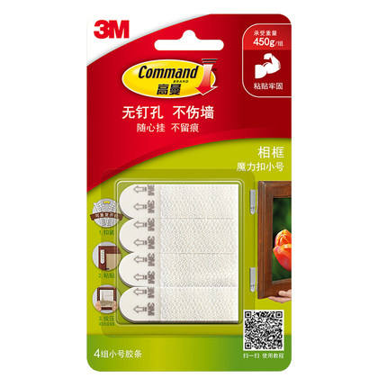 small 3M command picture hanging strips command double tape strips 3M command plastic adhesive strips,