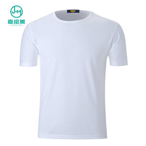 JHM Musim Panas Populer High End Putih Polos 100% Polyester Dry Fit Kosong T Shirt