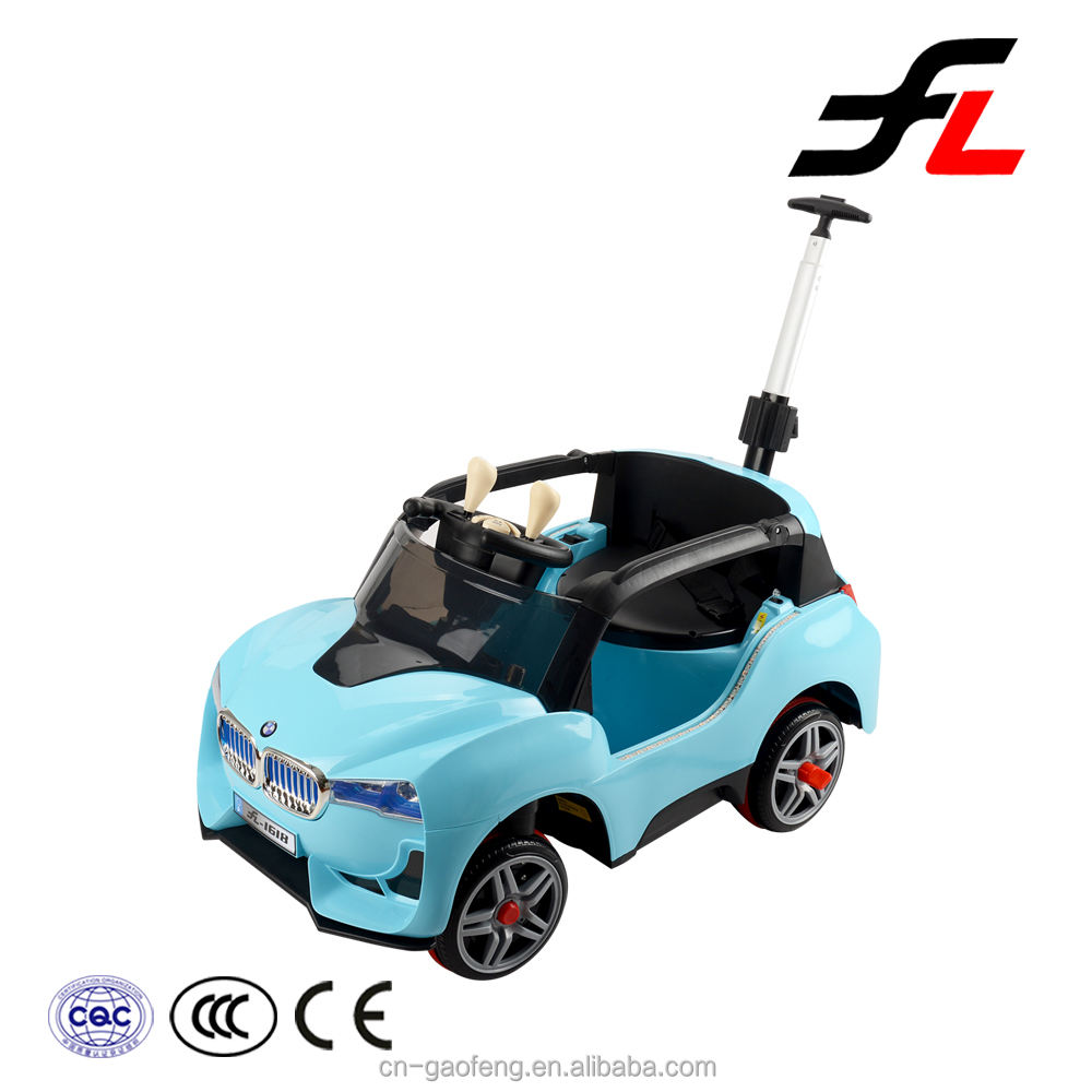 The best sales good material reasonable price made in ningbo FL-1618 electric car for kids