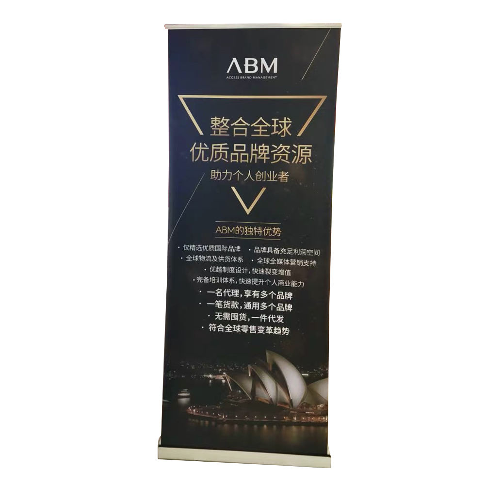 Aluminum Material roll up banner for advertising, roll up banner stand