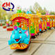Latest design amusement ride kiddie mini trackless train rides for sale
