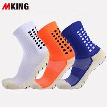 2020 American Men Women Custom Logo Anti-slip Grip Elite Quality Anti Slip Football Grip Soccer Basketball Sport Socks