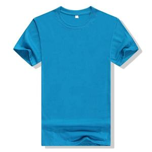 Dry fit polyester Blank round collar cheap custom design printed advertising multi color t-shirts