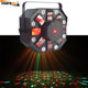 Marslite Factory Price Bar Dj Lazer Light DMX Multi Color Strobe Led Disco Stage Light Laser Light Show