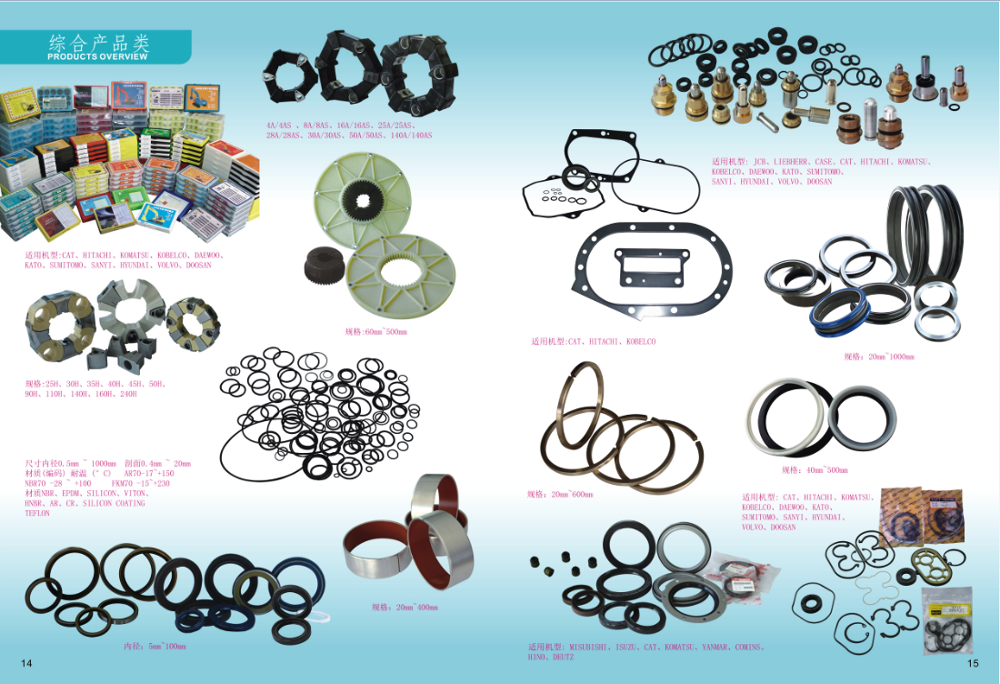 Seal Kits Distributor JST Seals Excavator Cylinder Seal Kits