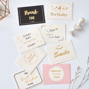 Hot sale Custom high quality white greeting card embossing gold foil stamp thank you card