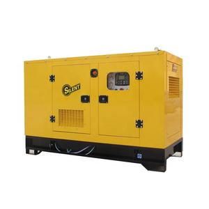 Factory price CE approved ac three-phase 50kva silent diesel generator
