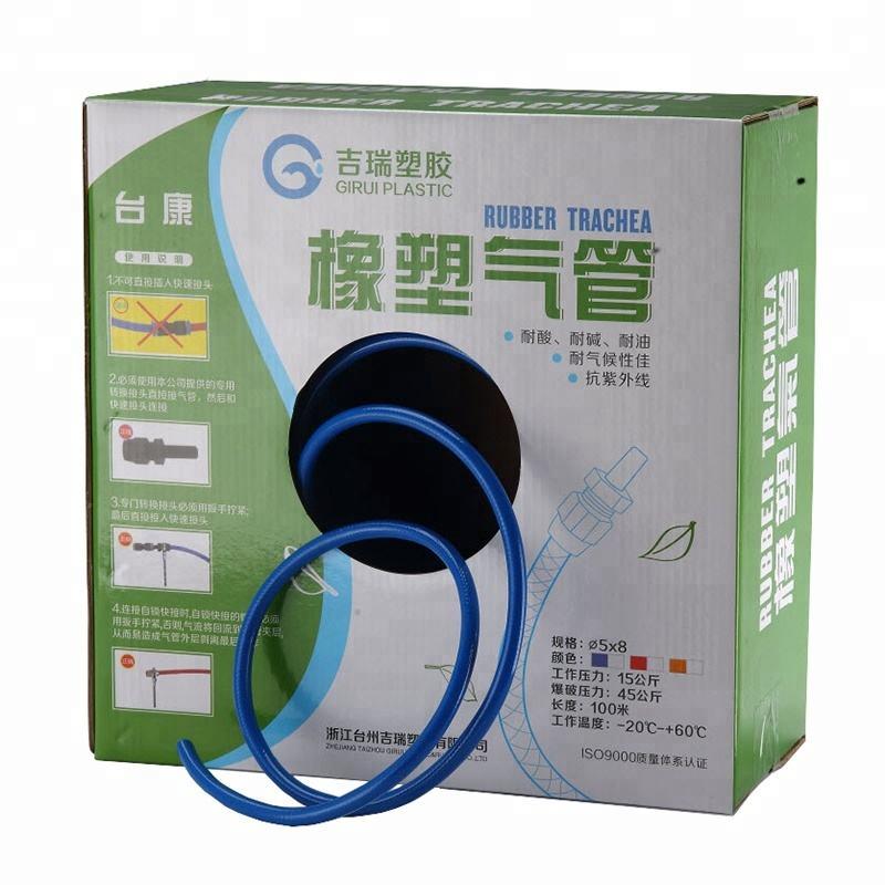 China de color híbrido de caucho y polímero de PVC manguera de aire