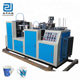 DS-DB Fully Automatic Machine for Forming and Making Paper Glass / Cup With Handle Prices
