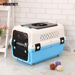 High Quality Airline Pet Accessories Plastic Pet Air Carrier Dog Travel Crate Airline Approved Transport Box
