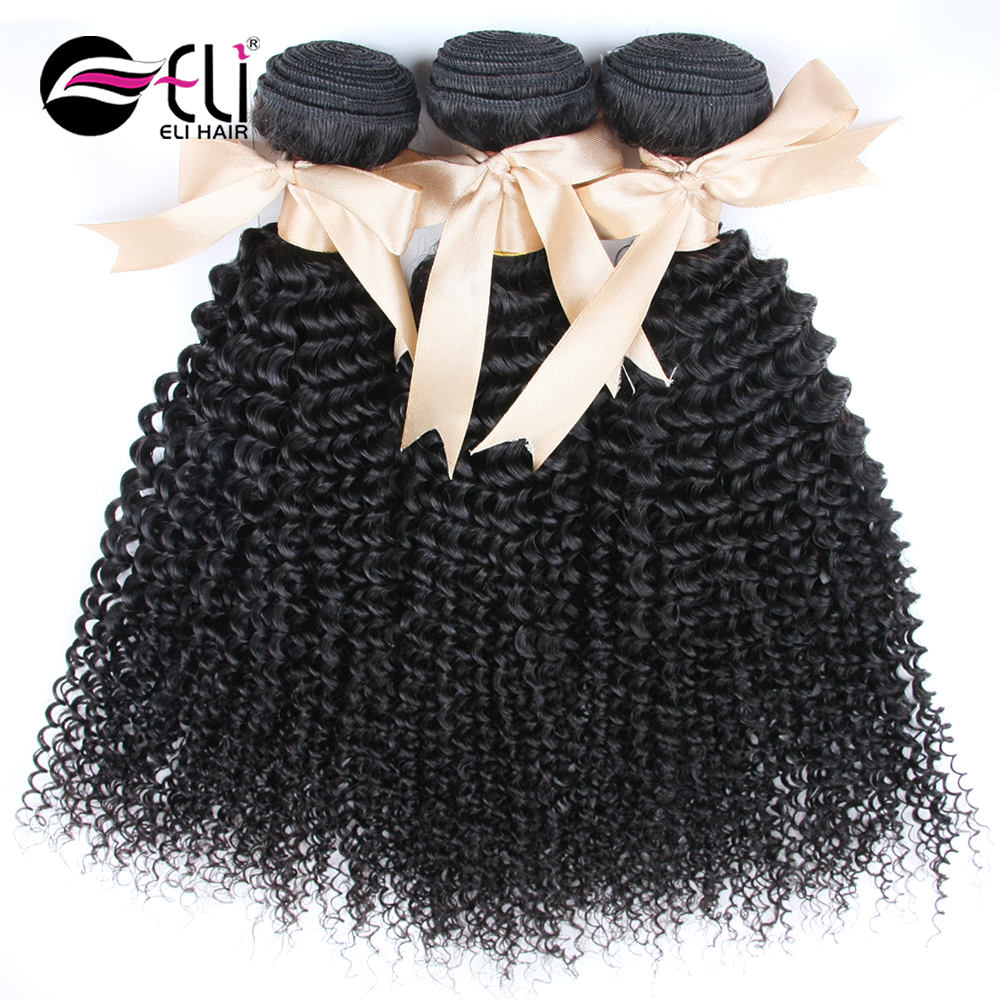 Malaysian Curly Ear to Ear Lace Frontal Closure with Bundles 13x4 Full Lace Curly Virgin Frontal Closure Free Part with Bundles