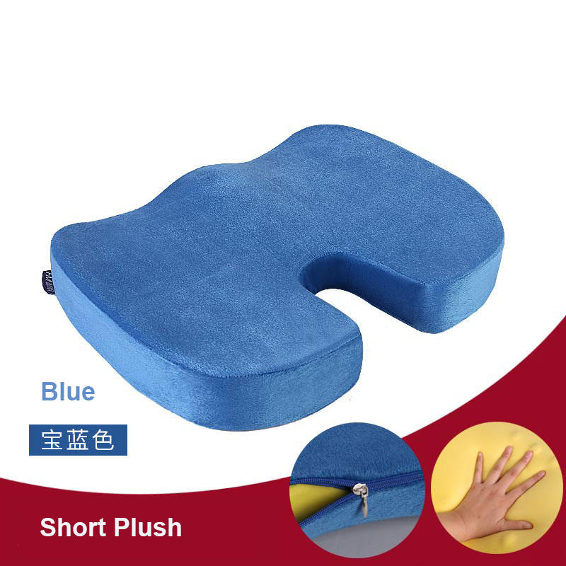 Coccyx Orthopedic Slow Rebound Memory foam seat cushion for Chair/Car/Office/Home