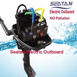 Seatan electric battery outboard motor with high speed