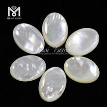 Cabochon Oval 18 x 25 mm Natural Mother Of Pearl Shell