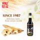 150ml Japanese style dark sushi table soy sauce for home cooking
