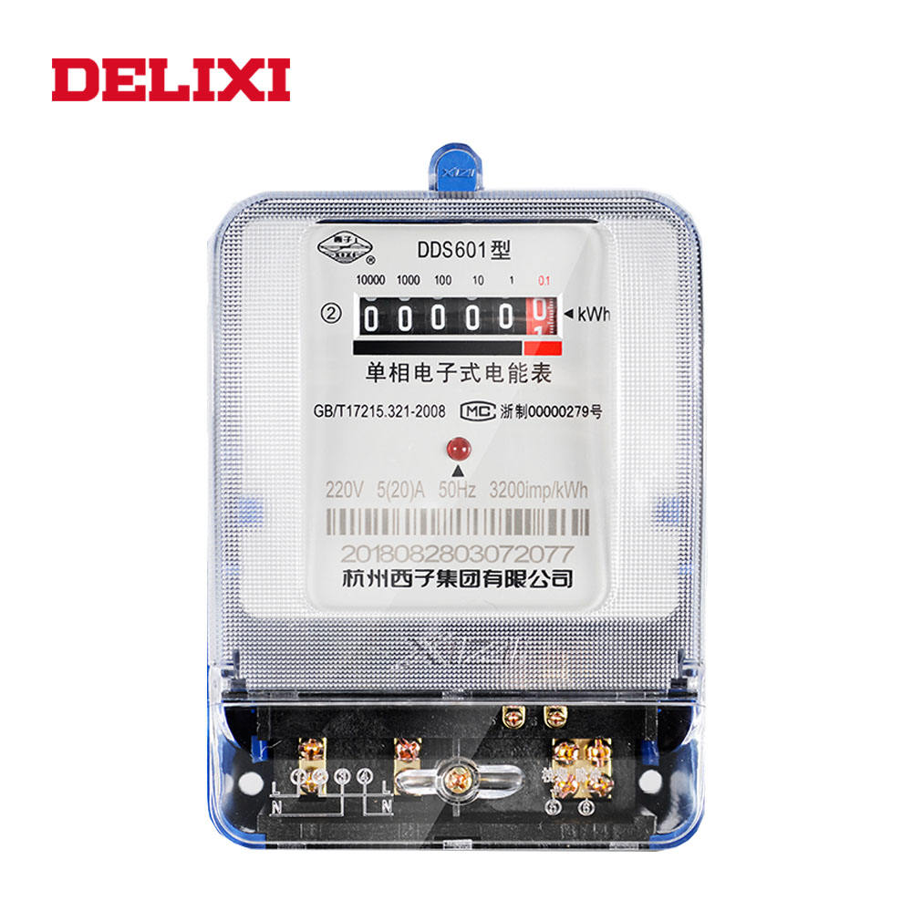 Low Power Consumption Excellent Quality Electric Power Meter 230V