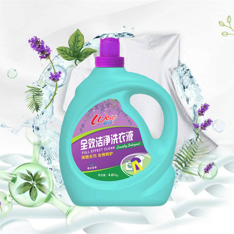4.68kg Fragrance Washing Liquid Laundry Cleaning Detergent