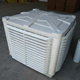 Industrial box shape air conditioner water evaporative air cooler