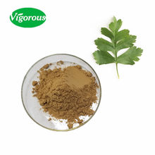 Pure Natural 2%Vitexin Hawthorn Leaf Extract Powder