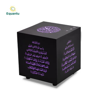 Wireless Blue tooth Speaker Quran Cube Speaker Touch Color Quran Speakers
