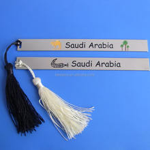 Saudi Arabia metal book mark with customize camel/tree/letter logo