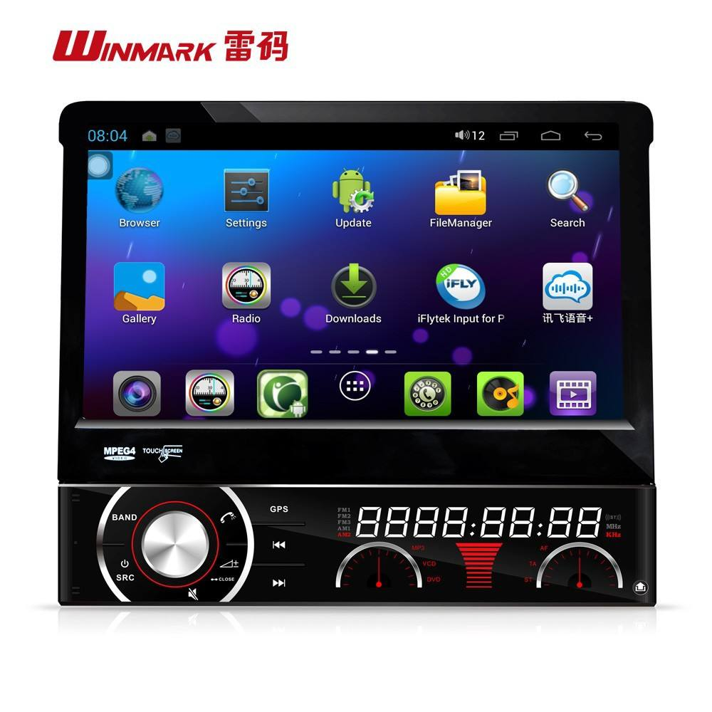 Android4.1 7 inch single din auto dvd met gps 3g wifi bluetooth rds ipod dp7090 1024* 600