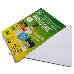 A4 glossy photo paper 180gsm FOR INKJET PRINTER