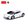 New Type Rastar Small Size Lamborghini Rc Model Car
