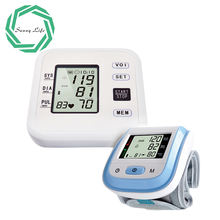 medical devices smart digital wrist watch blood pressure monitor