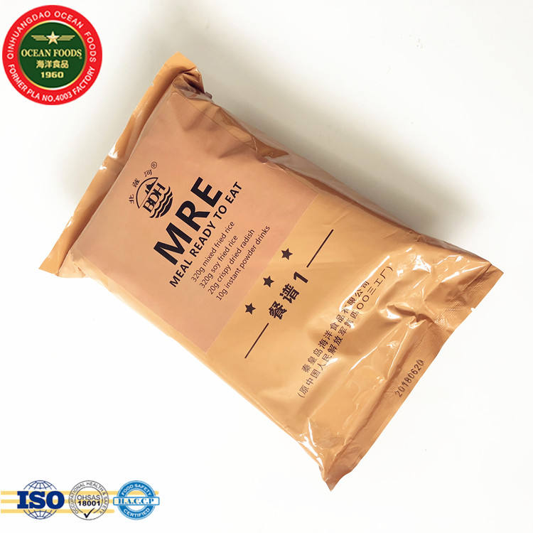 MRE product instant and cooked military rations for sale