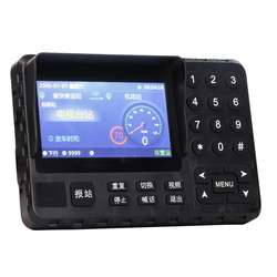 OEM Factory price  GPS station  bus announcer