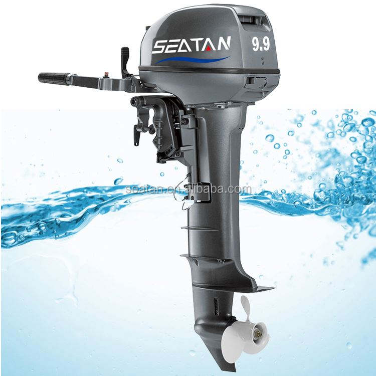 outboard of the trimmers