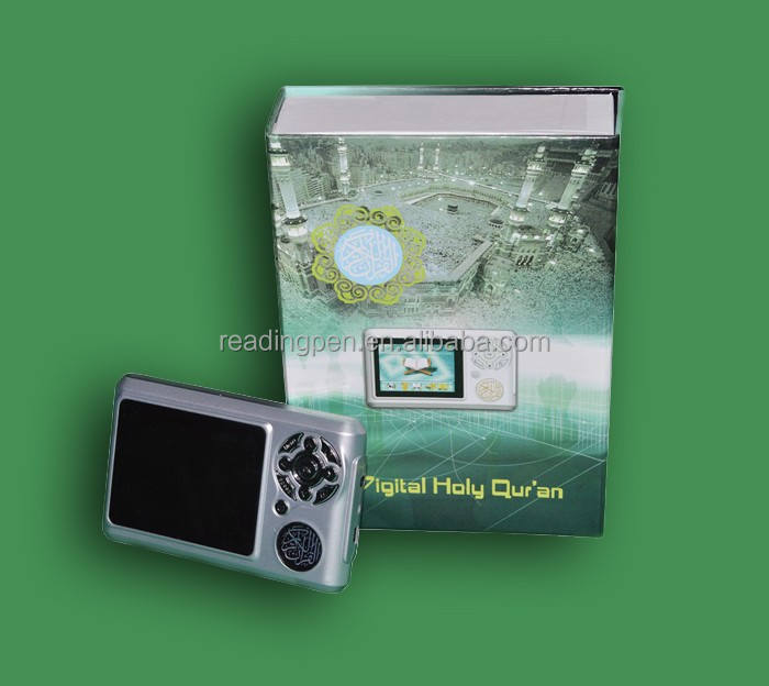 Islamic Gift Digital Holy Quran Read Player for Muslim