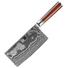 Chinese rosewood handle 7 inch Damascus steel butcher kitchen cleaver knife