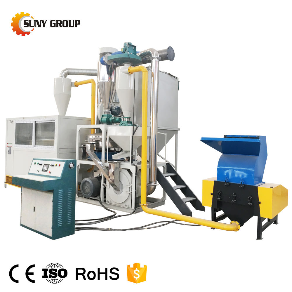 Factory Price Medical Blister Waste Recycling Machine