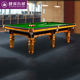 Factory Wholesale Superior Commercial American Slate Pool Table