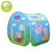 Soft Baby Game Playhouse Inflatable Kids Tipi Tent