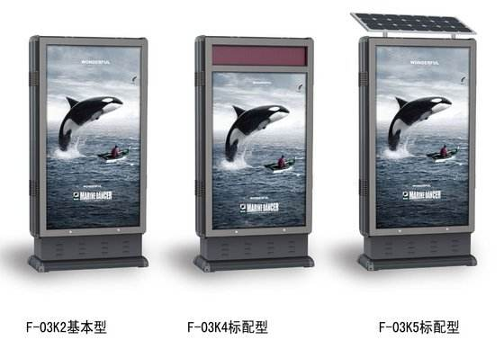 Solar Digital Advertising Board