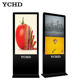 YCHD 48inch outdoor slim touch screen digital lcd kiosk usb powered advertising player