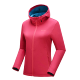 Wholesale & OEM High quality Outdoor Women Red bright shiny color seamless expedition soft shell Hoodie jacket