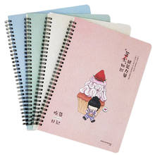 spiral notebook B5 wholesale with blank pages