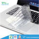 Top Quality Clear Tpu Protective Matte Film For Laptop Keyboard Screen
