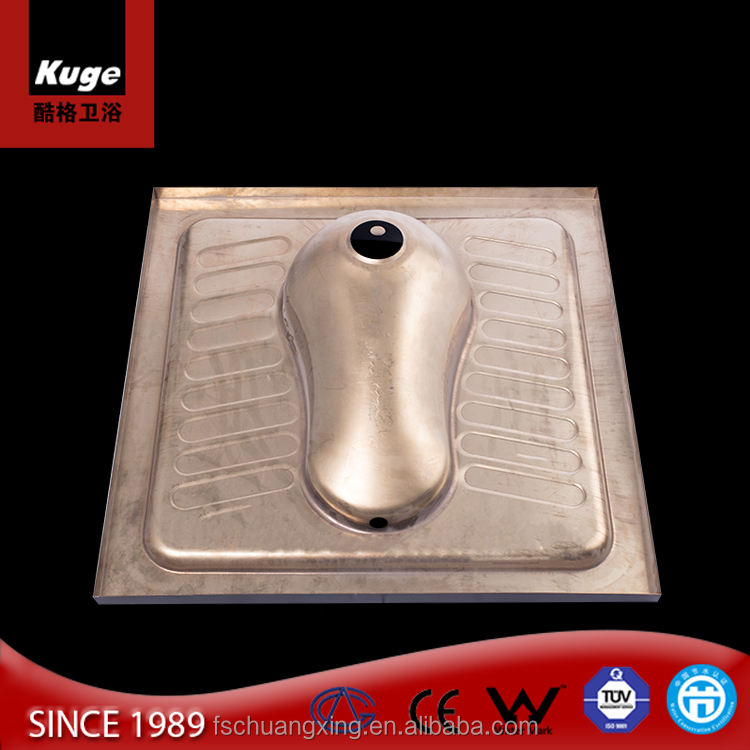 Africa Bathroom Use Durable stainless steel Lavatory Cheapest Squatting Pan