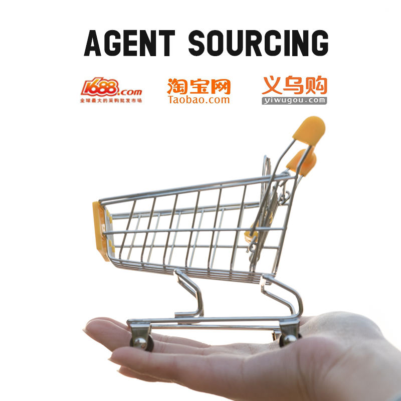 Sourcing Agent Service Taobao/Tmall/1688/JD Buying Agent Procurement Service
