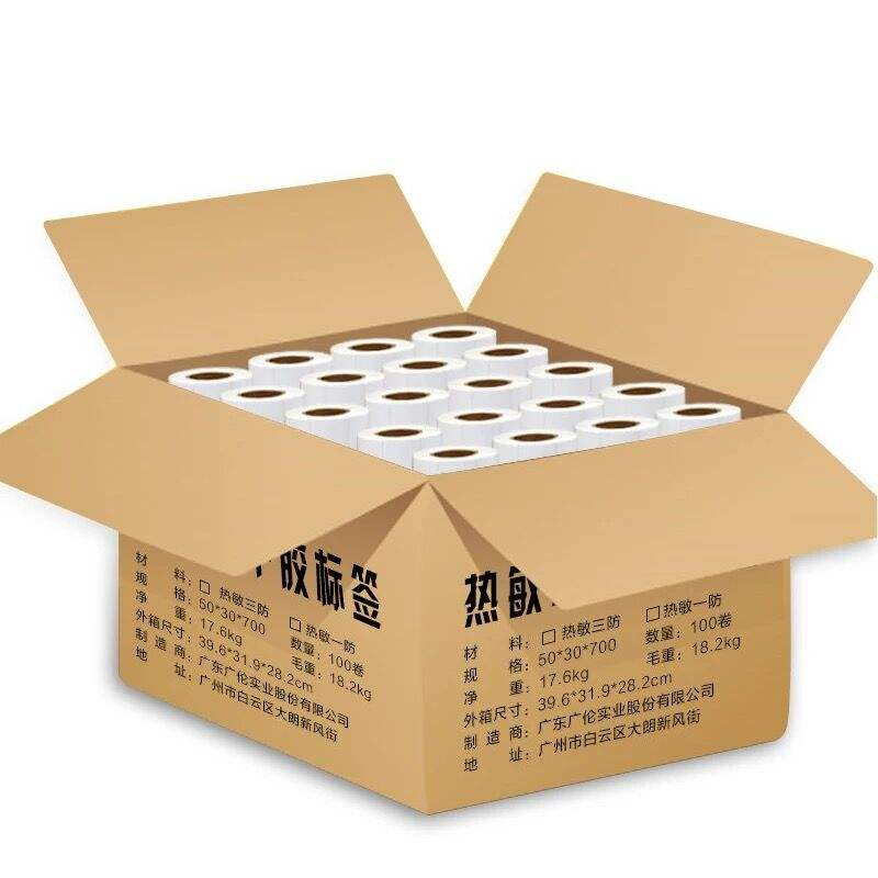 Thermal label 50mm x 25mm, roll of 1000pcs, 100 Rolls/Carton, Supermarket Scale barcode label rolls