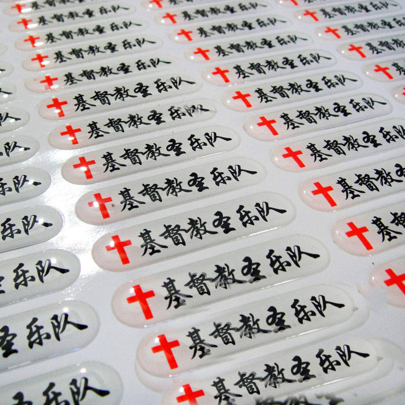 OEM black rhinestone stickers Custom Adhesive Cosmetics Label Sticker,Custom Black Labels with White Writing made in China